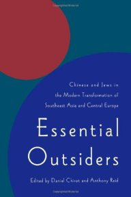 essential outsiders