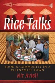Rice_Talks