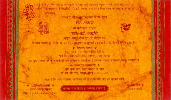 Card Insert In Hindi. Wedding Invitation Card Format Marathi Wording ...