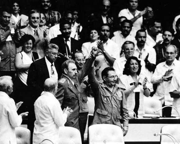 quinto-congreso-del-pcc-foto-ismael-francisco
