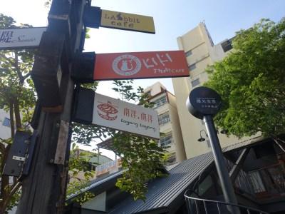 台湾語学留学に必要な停留ビザと居留ビザの取得方法。