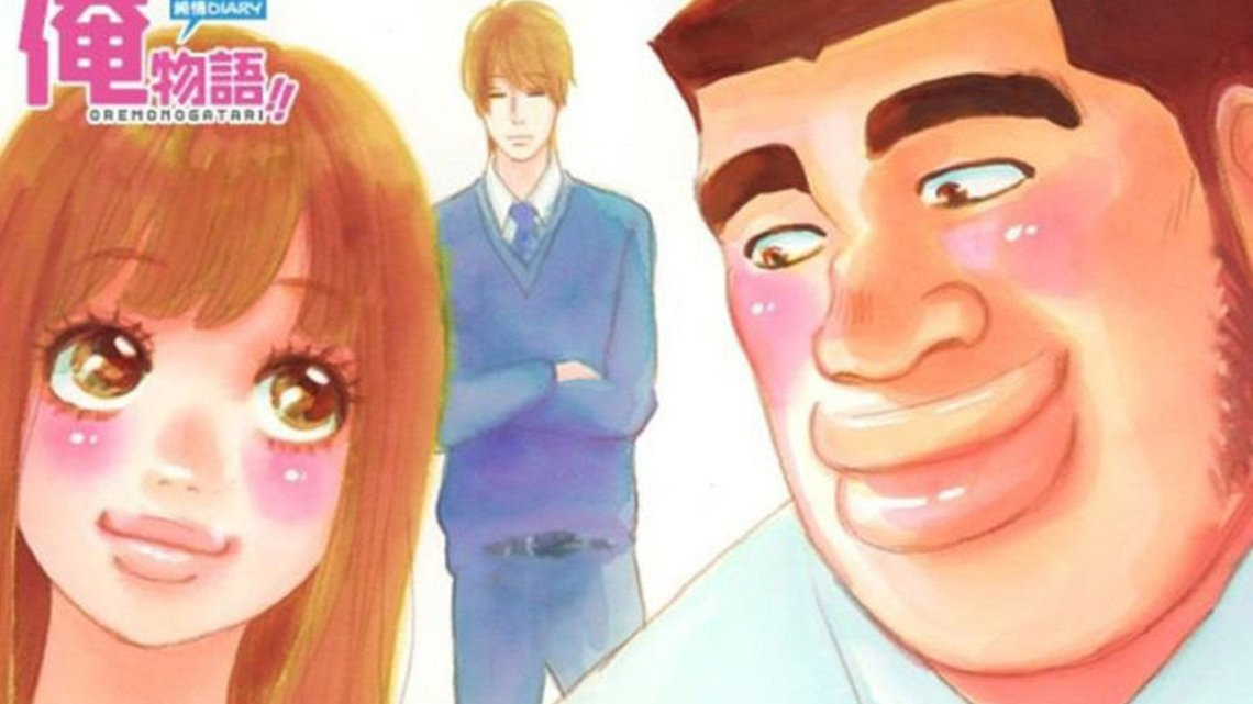 Ore Monogatari tres personajes