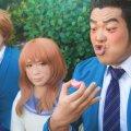 Takeo Yamato y Suna