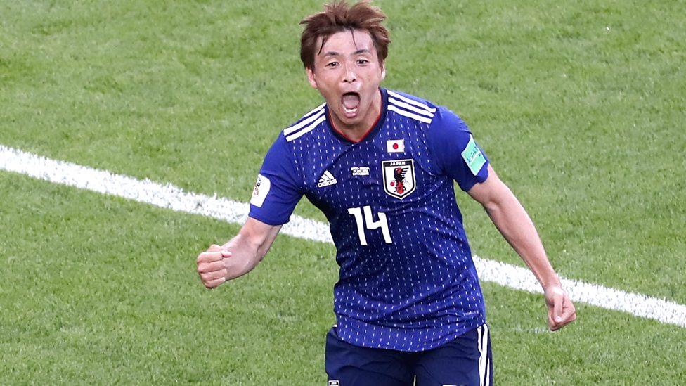 Takashi Inui jugará en el Betis.