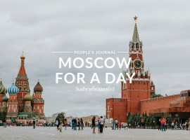 Moscow-cover