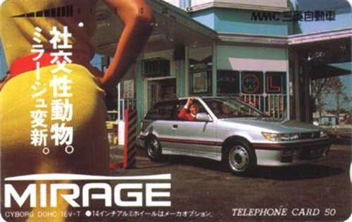Mirage Telephone Card promo