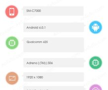 Samsung Galaxy C7 Appeared on Benchmark