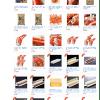 食の職人研究所 ショクラボ @ Amazon.co.jp-