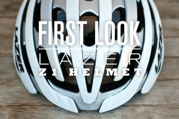http://www.lazersport.com/product/bike-adult-road/z1