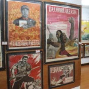 Shanghai-Propaganda-Poster Museum1