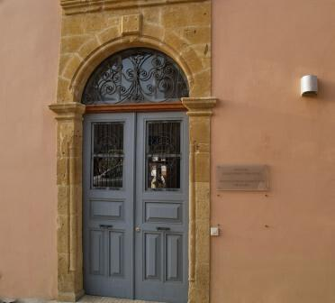 The Pancyprian Gymnasium Museums (within the walls) Nicosia