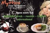 Mythos lounge bar restaurant @ Larnaka