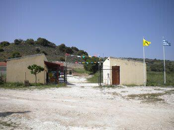 Holy Monastery of Ayios Efraim