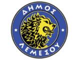 Limassol Municipality
