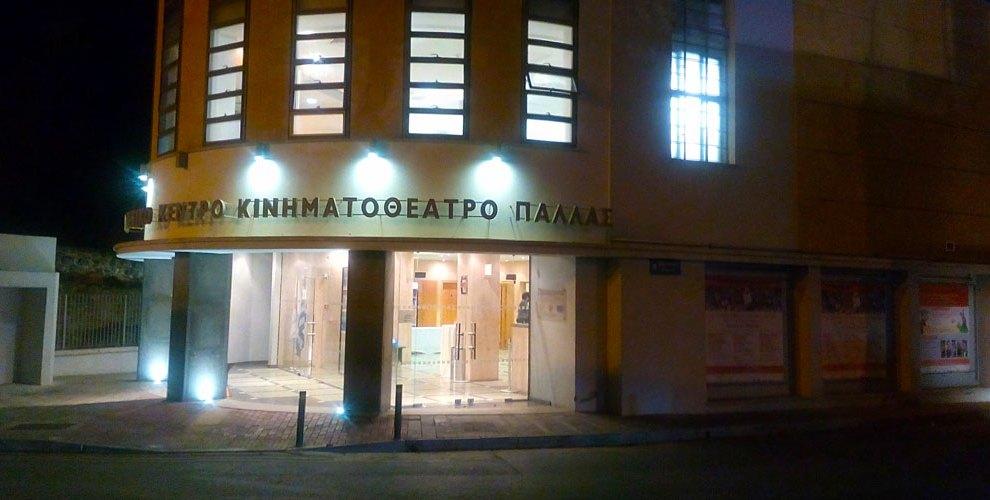 Pallas Theatre, Nicosia