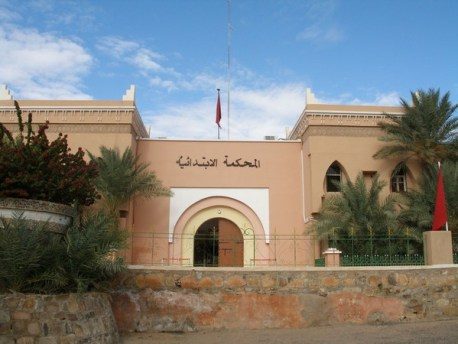 السجن والغرامة في حق 9 تلاميذ من زاكورة بسبب الباكالوريا