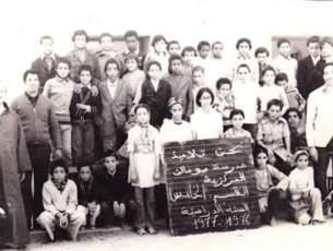تلاميذ القسم الخامس بمدرسة بومالن دادس المركزية سنة 1976