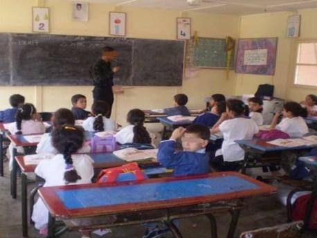 عملية تدبير الفائض تثير استياء أساتذة بمديرية التربية الوطنية بورزازات