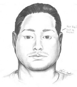 The sketch of the man who allegedly shot and killed Alberto Santana-Silva in 2013 is a compilation of information from various sources uncovered during a UCPD investigation, according to UCPD spokesperson Sgt. Sabrina Reich.