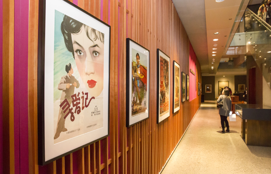 C.V. Starr East Asian Library now home to largest Chinese film archive in North America