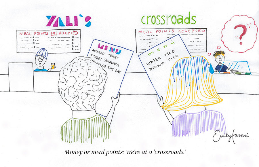 coloredited_emilyharari_edcartoon_crossroads