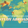 2018-09-28-study-abroad-banners3