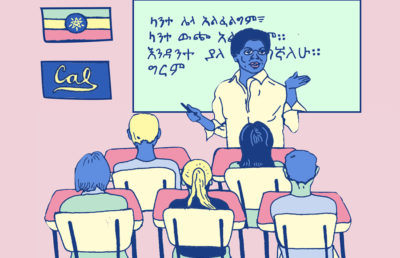 Classroom with Ethiopian flag and Amharic language on the board