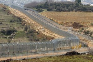 The Golan Heights is a contentious zone that puts the Israeli border only 14 kilometers from Syria's capital of Damascus (file photo: AFP)