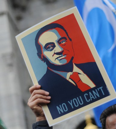 Switzerland's decision to freeze any assets of former Egyptian President Hosni Mubarak was made faster than anywhere else as the Alpine nation no longer wants to be perceived as a place where dictators can stash money. Photographer: Bulent Kilic/AFP/Getty Images