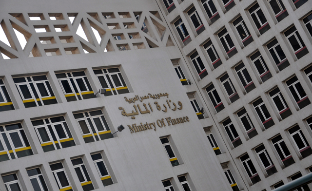 The Ministry of Finance has announced that it has so far sold EGP 124.123bn worth of treasury bills and bonds during the second quarter of the 2012/2013 fiscal year (DNE Photo)