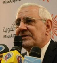 Abdel Moneim Aboul Fotouh, president of Misr Al-Qawia Party (File Photo)