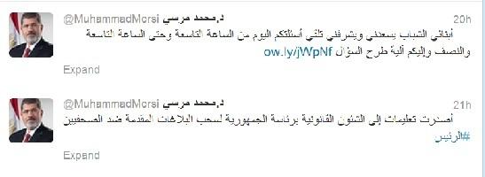 Screenshot from President Morsi's tweets