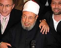 Dr. Yusuf Qardhawi