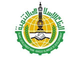 Logo Islamic Development Bank (inet)