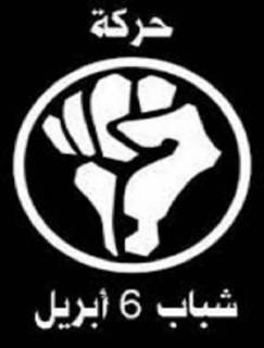 Gerakan 6 April