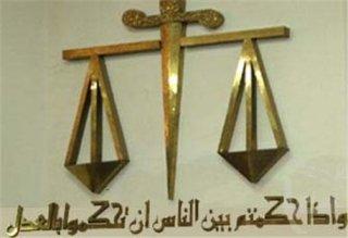 Pengadilan (ilustrasi/inet)