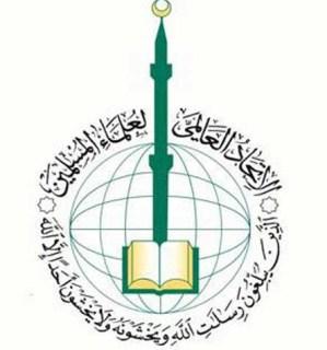 Persatuan Ulama Muslim Dunia (foto: Kiblat.net)
