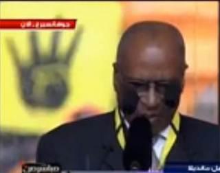 Simbol R4BIA nampak saat upacara penghormatan Nelson Mandela (islammemo)
