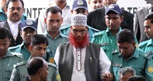 Pemimpin umat Islam, Husain Saidi, yang dihukum mati pemerintah Bangladesh (icfr.info)