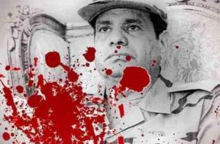 Pemimpin kudeta di Mesir, Abdel Fatah Al-Sissi, yang maju dalam Pilpres mendatang (rassd)