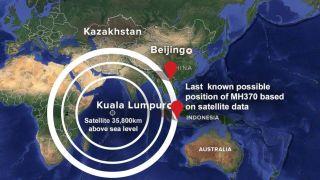 Zona pencarian pesawat Malaysia Airlines MH 370 - Foto: abcnews.go.com