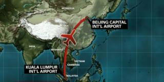 Malaysia Airlines  MH370 kehilangan kontak dengan Air Traffic Control Subang sekitar 02:40 waktu setempat Sabtu pagi (8/3) - Foto: kompas.com