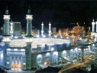 Masjidil Haram - Foto: hajis.co.uk