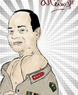 Salah satu foto yang digunakan untuk hashtag mengejek Al-Sisi (huffingtonpost)