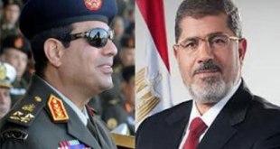 Abdul Fatah As-Sisi dan Dr. Muhammad Mursi (arrai)