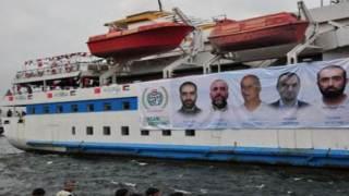 Kapal Mavi Marmara dan foto-foto aktivis yang meninggal (islammemo.cc)
