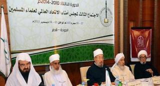 Sebagian ulama yang tergabung dalam IUMS (arabi.ahram.org.eg)