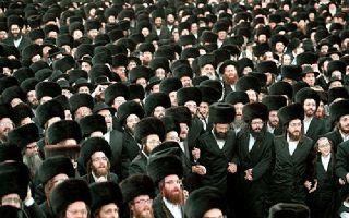 Penduduk Yahudi (ilustrasi).  (telegraph.co.uk)
