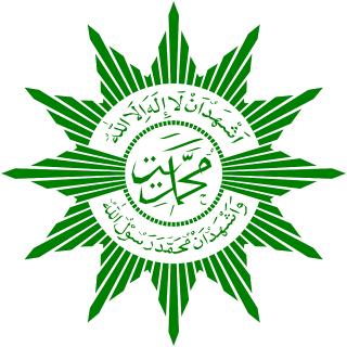 Logo Muhammadiyah (wikipedia.org)