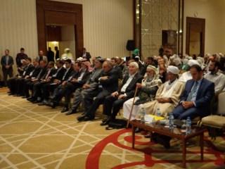 Konferensi Aliansi Internasional Penyelamatan Al-Quds dan Palestina di Istanbul, Turki (aspacpalestine.com)